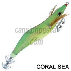 jibionera zebco aragon squid lure 13cm