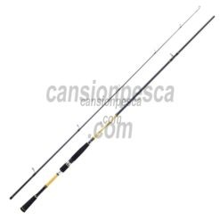 caña daiwa crossfire squid party 702 mfs