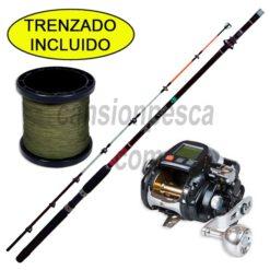 carrete fishing ferrari kgn 500s + caña psp brisa 180 + 250m trenzado