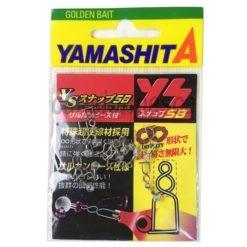 emerillon-yamashita-tataki-clip-01
