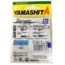 emerillon-yamashita-tataki-clip-02-2
